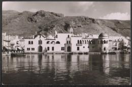 Greece (Dodecanese) CALYMNOS - Government Palace - Photocard - Edition Kozas - Greece