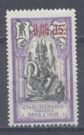Ets Dans L´Inde YT N°58 Dieu Brahma Neuf/charnière * - Unused Stamps