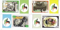 Palestine Gaza,new Issue 2013, STARS In The Sky Of Palestine ( Martyrs) 4 V.compl.set MNH- Scarce SKRILL  ONLY - Palestine