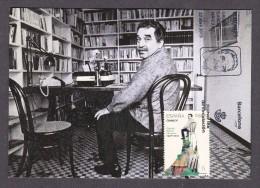 SPAIN ESPAGNE 2015 MAXIMUM CARD NOBEL PRIZE GABRIEL GARCIA MARQUEZ WRITER - Premio Nobel