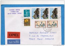 MARCOPHILIE-lettre EXPRES-japon -cad  OSAKA  -1987 -7 Timbres Divers-stamps -pour Françe - 1926-89 Emperor Hirohito (Showa Era)