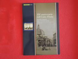 Italia Folder 2011 Unità D' Italia 150° Catalogo 2012 € 27,50 Prezzo Copertina € 18,00 - Folder
