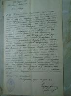 D137988.11 Old Document  Hungary  Poland  COPY  -Stanislaw Czaykowski  Premysl Chlopicensi 1915 - Engagement