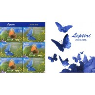 Bosnia And Herzegovina 2016 Sarajevo  Fauna Butterflies Buterfly Insect Carnet MINT MNH Perfect Condition - Bosnie-Herzegovine