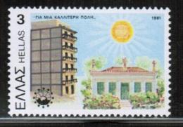 EUROPEAN IDEAS 1981 GR MI 1469 GREECE - European Ideas