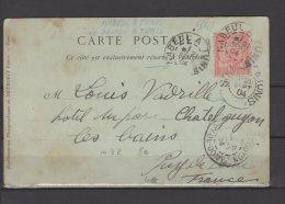 """Tunisie - N° 23 Obli/sur Carte """" Filles Mauresque... """"  - Cachets Ambulants """" Nabeul A Tunis Et Sousse A Tunis  """" - 1904 - Tunisia (1888-1955)"""