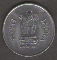 INDIA 1 RUPEE 2003 - India