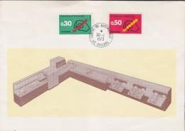 = Centre De Tri Automatique 45100 Orléans Le 30.1.73 Code Postal N°1719 & 1720, La Sologne N°1725 - Cachets Commémoratifs