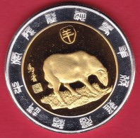 Chine - Argent -FDC - China