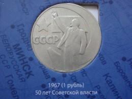 1 RUBLO (RUBEL, ROUBLE) 1967 - 50° Anniversario Della Rivoluzione D'Ottobre - Rusia
