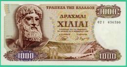 1000 Drachmes - Grèce - 12 Novembre 1970 - N°.62 I 636390 - Sup - - Grecia