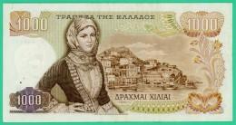 1000 Drachmes - Grèce - 12 Novembre 1970 - N°.49 B 648667  - TTB - - Greece