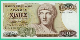 1000 Drachmes - Grèce - 1987 - N°. 04 A 200051 - SPL - - Grecia