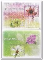 Maldiven 2009, Postfris MNH, Flowers - Maldiven (1965-...)