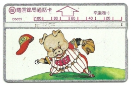 Taiwan - Tessera Telefonica Da 100 Units T7, - Taiwan (Formosa)