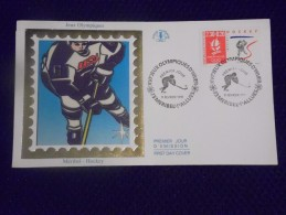 1991 - N°2677 - Jeux Olympiques Hckey - FDC