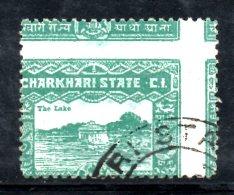 T170 - STATI INDIANI , CHARKHARI :  1/2 Anna Con Dentellatura Fortemente Spostata - Charkhari