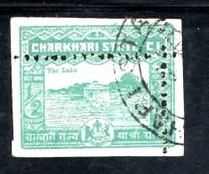 T171 - STATI INDIANI , CHARKHARI :  1/2 Anna Con Dentellatura Spostata Al Centro - Charkhari
