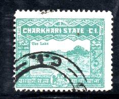 T172 - STATI INDIANI , CHARKHARI :  1/2 Anna Usato - Charkhari