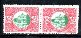 T173 - STATI INDIANI , CHARKHARI :  1 Rupia Con Decalco Del Centro : Coppia Nuova - Charkhari