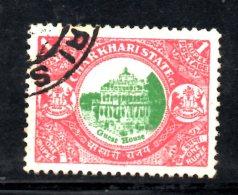 T175 - STATI INDIANI , CHARKHARI :  1 Rupia Con Decalco Del Rosso  . Usato - Charkhari