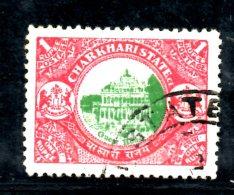 T176 - STATI INDIANI , CHARKHARI :  1 Rupia  Usato - Charkhari