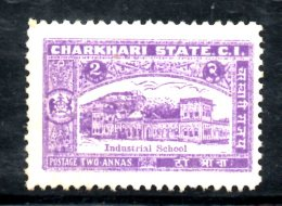 T178 - STATI INDIANI , CHARKHARI :  2 Anna  Nuovo - Charkhari