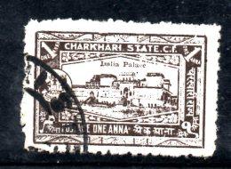 T180 - STATI INDIANI , CHARKHARI :  1 Anna  Usato - Charkhari