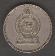 SRI LANKA 50 CENTS 1978 - Sri Lanka