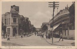 Israel - Tel-Aviv - Bialik Street 1934 - Car - Oldtimer - Israel