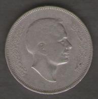 GIORDANIA 50 FILS 1978 - Jordanie
