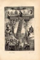 Poesia LE MEMORIE DI PISA Di GIUSEPPE GIUSTI Con 3 FOTOINCISIONI ORIGINALI 1834 - OTTIMO STATO - Libri, Riviste, Fumetti