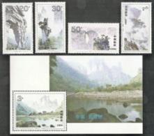 China (PRC),  Scott 2016 # 2513-2517,  Issued 1994,  Set Of 4 + S/S Of 1,  MNH,  Cat $  5.50, State Parks - 1949 - ... République Populaire