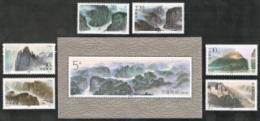 China (PRC),  Scott 2016 # 2531-2537,  Issued 1994,  Set Of 6 + S/S Of 1,  MNH,  Cat $  5.45, Mountains - 1949 - ... République Populaire