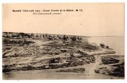 Carte Postale, Grand Chemin De La Sibérie N° 13, Train Russie, Transsibirische Eisenbahn Russland - Rusia