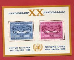 Neuf Sans Charniere (sans Gomme )  Bloc Feuillet  Nations Unies 26 Juin 1965    PI 5 - Nuevos