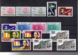 CAMBODGE LOT ENTRE 249 ET 263** 5 SERIES COMPLETES SUR DIVERS SUJETS DONT ESPACE EDUCATION ETC - Cambodge