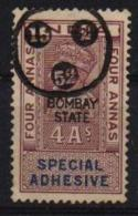 [u15] British INDIA King George VI - BOMBAY PROVINCE + SPECIAL ADHESIVE Overprint On Revenue Stamps 4 Annas, Fine Used F - 1936-47 Roi Georges VI