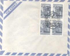 MUSEE MUSEUM MUSEO DE CIENCIAS NATURALES DE LA PLATA FDC AÑO 1958 ENVELOPPE
