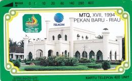 Indonesia, S229, Mtq, Xvii, 1994, Pekan Baru., 2 Scans. - Indonesia