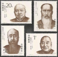 China (PRC),  Scott 2016 # 2438-2441,  Issued 1993,  Set Of 4,  MNH,  Cat $ 1.45 - 1949 - ... République Populaire