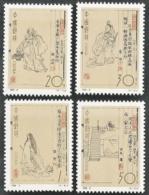 China (PRC),  Scott 2016 # 2501-2504,  Issued 1994,  Set Of 4,  MNH,  Cat $ 1.45,    Paintings - 1949 - ... République Populaire