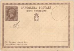 "Cartolina Postale TIPO VITTORIO EMANUELE II C. 10 - 1874 - CATALOGO FILAGRANO ""C1"" - NUOVA ** - 1861-78 Victor Emmanuel II"