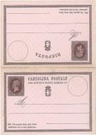 """Cartolina Postale TIPO VITTORIO EMANUELE II C. 15 CON RISPOSTA - 1874 - CATALOGO FILAGRANO """"C2"""" - NUOVA ** - 1861-78 Victor Emmanuel II"""