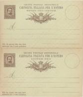 """Cartolina Postale TIPO UMBERTO I UPU ESTERO C. 10 CON RISPOSTA - 1882 - NUOVA - CATALOGO FILAGRANO """"C8"""" - Entiers Postaux"""