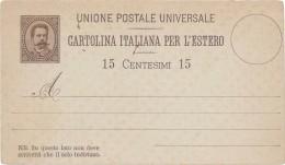 """C. P. TIPO UMBERTO I UPU ESTREMO RAGGIO C. 15 - 1883 - CATALOGO FILAGRANO """"C9"""" - NUOVA ** - Entiers Postaux"""
