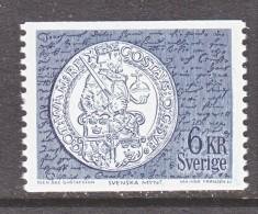 SWEDEN   755 A    **     COIN - Sweden