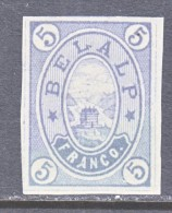SWITZERLAND  HOTEL  POST BELAP 2  *  ISSUE  1870 - 1843-1852 Federal & Cantonal Stamps