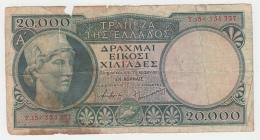 """GREECE 20000 DRACHMAI 1947 """"G"""" PICK 179a - Grecia"""