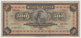Greece 500 Drachmai 1932 AVF Pick 102 - Grecia